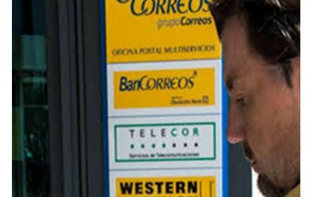 ruptura deutsche bank explicaciones