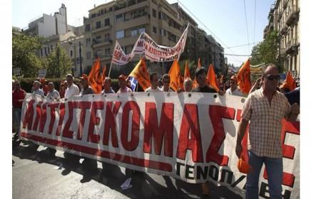 solidaridad huelga grecia feb-2016