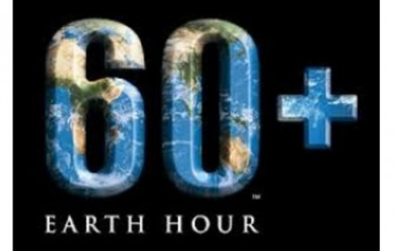 ugt se suma a la campaña la hora del planeta