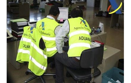 servicio-vigilancia-aduanera-datos-sobre-uniformidad-y-epis