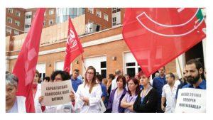 anulacion-jornada-35-horas-empleados-publicos-vascos-contra-negociacion-colectiva