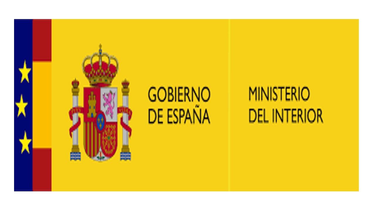 Fesp ugt zamora declaraci n del ministerio del interior for Comunicado ministerio del interior
