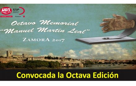 memorial 2017convocatoria