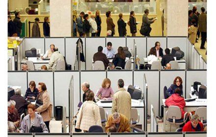 tramitación parlamentaria Presupuestos modificaciones empleo público