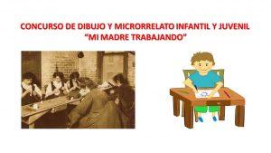 Concurso dibujo y microrrelato infantil mi madre trabajando