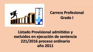 Carrera Profesional prov sentencia grado I abr-2018
