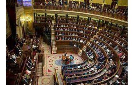 Congreso reconocer funcionarios prisiones agentes autoridad