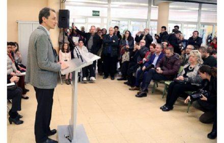 Nuevo Ministerio Ciencia Innovación y Universidades