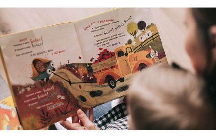 Curso Verano Literatura infantil juvenil