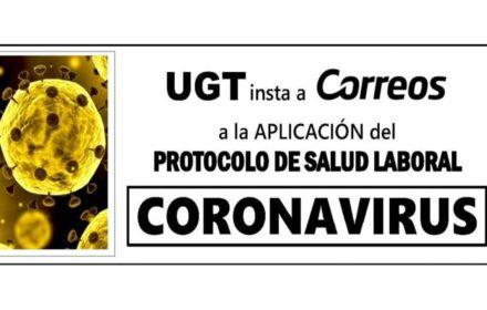 aplicación Protocolo ante Coronavirus