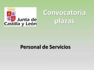 Convocatoria plazas personal servicios ene-2018
