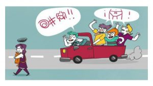 El acoso sexual callejero