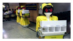 robots cotizar a Seguridad Social